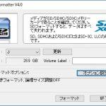 「Raspberry Pi 3 (ラズパイ3)」 Raspbian Jessieのインストール手順