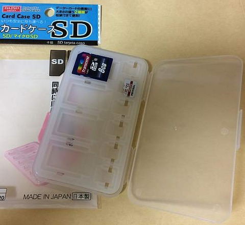 ダイソー(100均)の「SD/マイクロSDカードケース」 買いました。