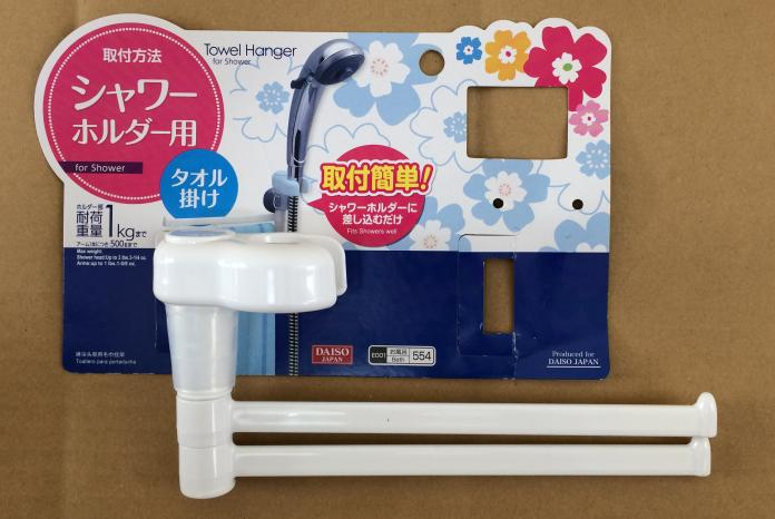 ダイソー(100均)のシャワーホルダー用タオル掛けとレバー式吸盤シャワーホルダー 買いました