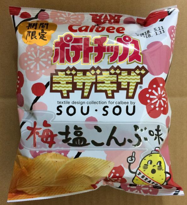 カルビー ポテトチップス ギザギザ 梅塩こんぶ味
