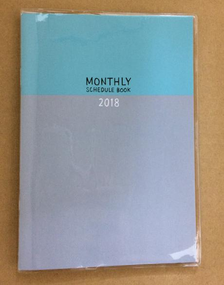 日本製3月始まりスケジュール手帳B6 64ページ 帯なし