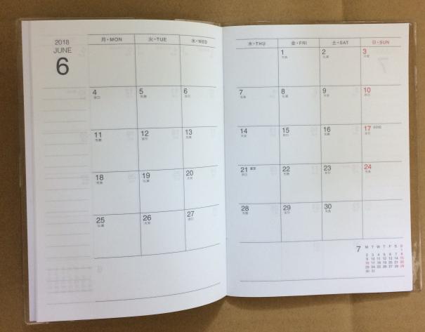 日本製3月始まりスケジュール手帳B6 64ページ スケジュールページ
