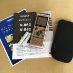 語学学習用にオリンパスのICレコーダー Voice Trek V-863を買いました