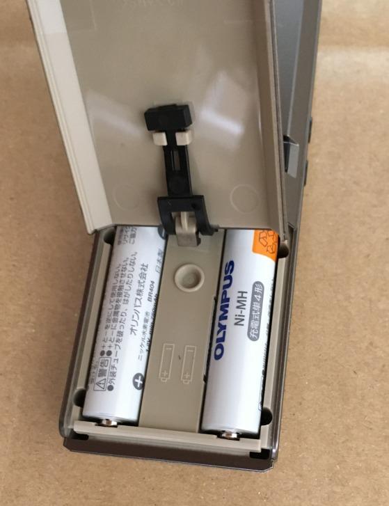 オリンパス ICレコーダーV-863 充電池蓋