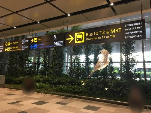 チャンギ空港 ターミナル4からMRTへ