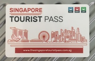 シンガポール MRTのツーリストパス