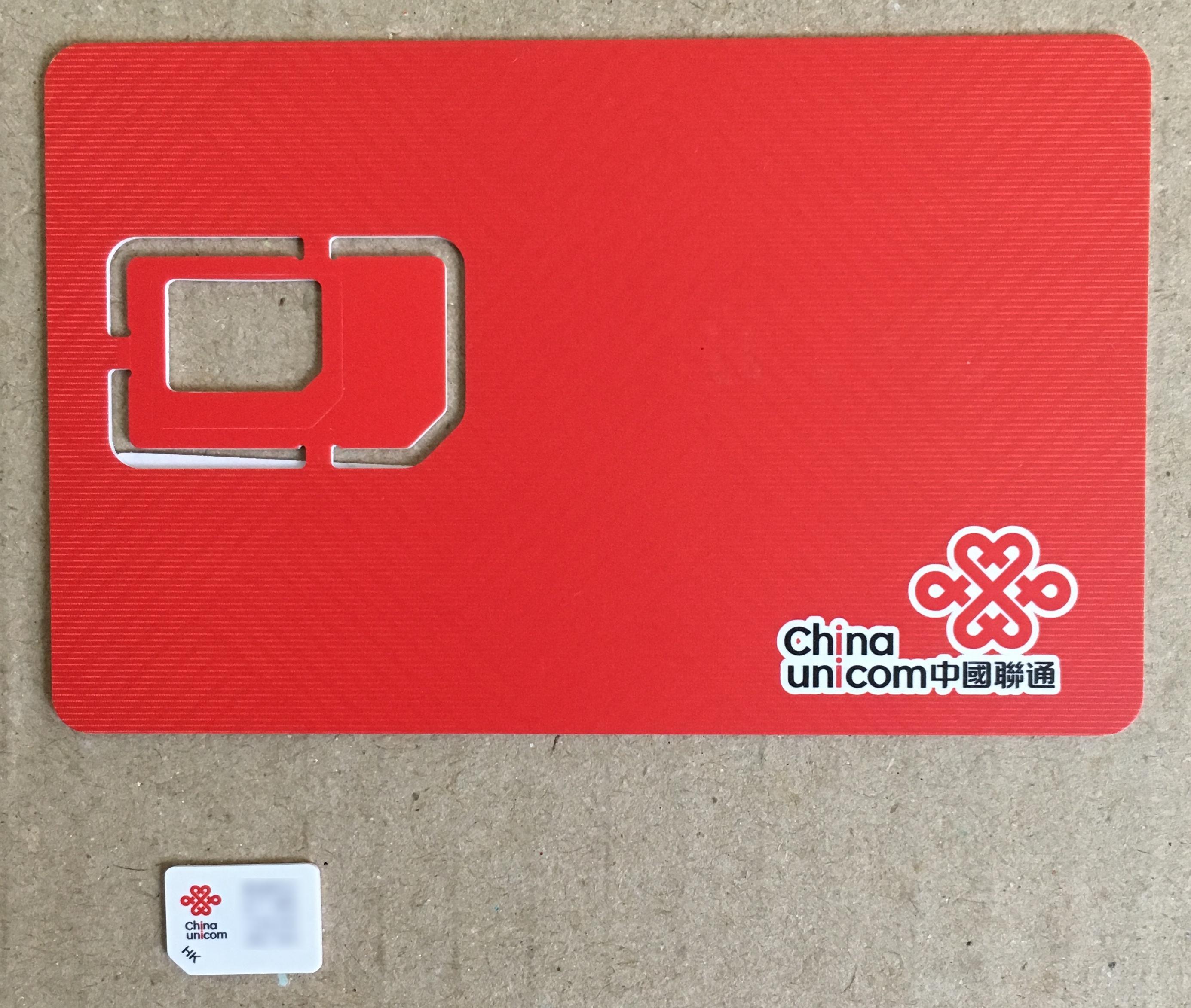東南アジアの旅行で共通に使える4G/3GのSIM China Unicom 3サイズ対応 3in1