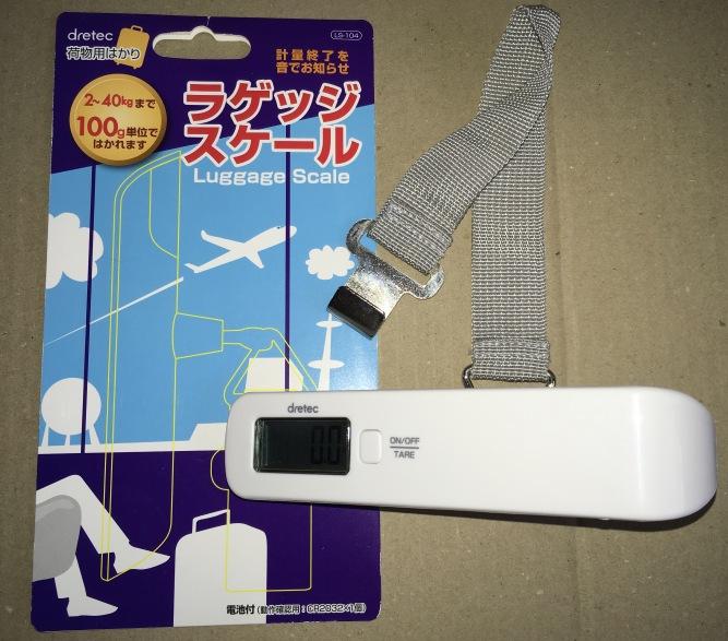 旅行に便利! 100g単位で測れる荷物用はかり(ラゲッジスケール) LS-104WT
