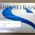 新生銀行 海外ATMでの出金が出来なくなります。海外旅行は注意!