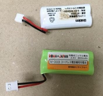 BT-862互換品 と ROWA JAPAN M-003