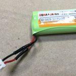 コードレス電話機の電池を他機種のもので交換 上手くいきました!
