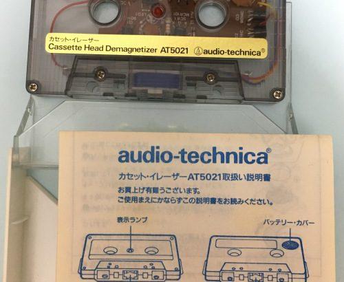 カセットのヘッド消磁器復活