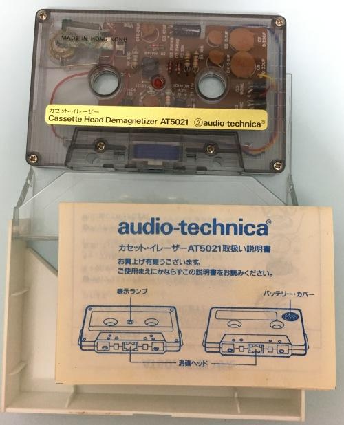 オーディオテクニカのAT5021