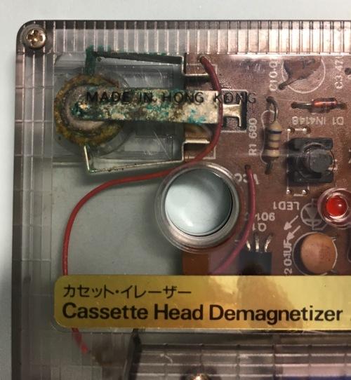 オーディオテクニカのAT5021 電池ホルダー