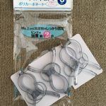 Can☆Do(キャンドゥ 100均)でシングル竿ピンチ ポリカーボネート 6個入り 買いました