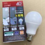 夜中のトイレで眩しくない、電球交換するだけで調光できるLED電球を買いました。