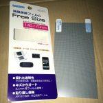 シルク(100均)の液晶保護フィルム フリーサイズ 140×70mm 方眼フィルム付 買いました。