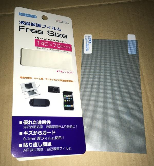 シルク(100均)の液晶保護フィルム フリーサイズ 140×70mm 方眼フィルム付