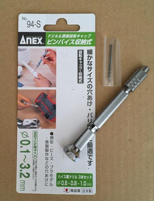 Anex ピンバイス No.94-S No.94