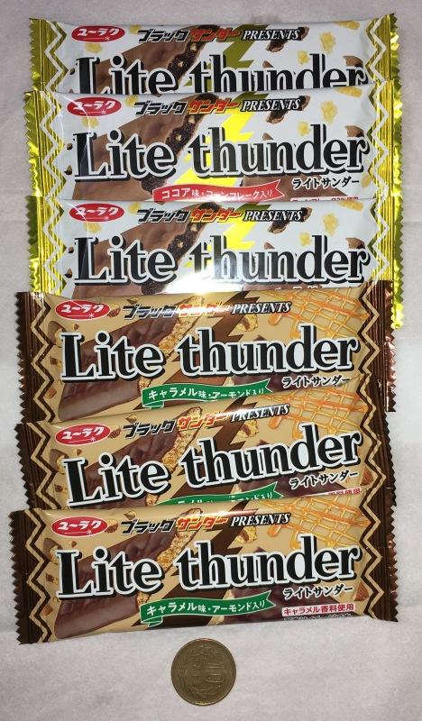 Lite_thunder ライトサンダー