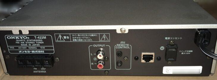 Raspberry  Pi(ラズパイ)でチューナーをインターネットラジオ対応に(Onkyo T-422M)