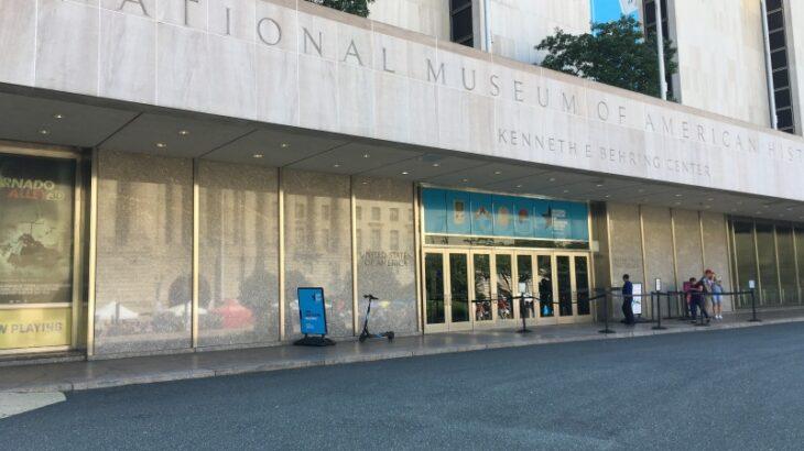 アメリカのワシントンDC 国立アメリカ歴史博物館に行ってきました