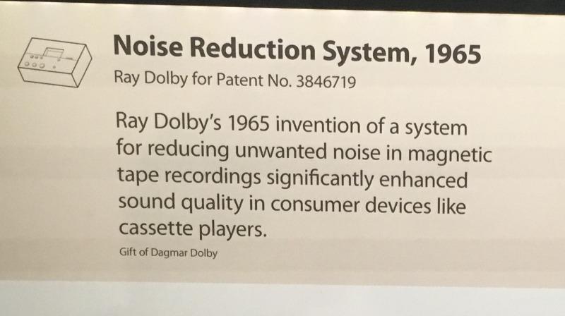 Noise reduction system ドルビーノイズリダクションシステム