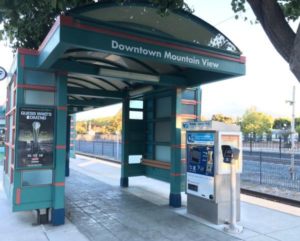 Downtown Mountain View(ダウンタウンマウンテン ビュー)駅