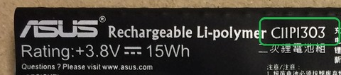 ME572CL バッテリー型番部分拡大 C11P1303