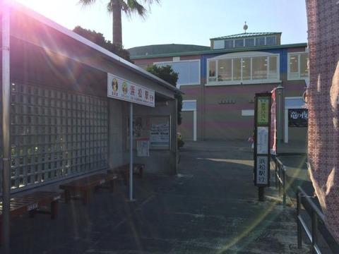 浜名湖パルパルバス停