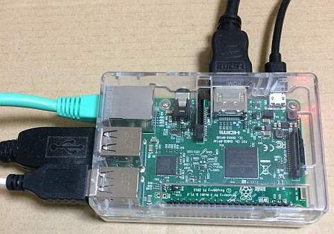 「Raspberry Pi 3 (ラズパイ3)」 をケースに組み込んだところ