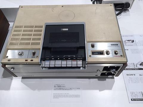 「It's a Sony展 Part-1 SL-7300