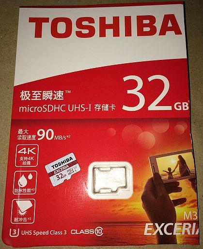 「Raspberry Pi 3 (ラズパイ3)」 用のSDカード
