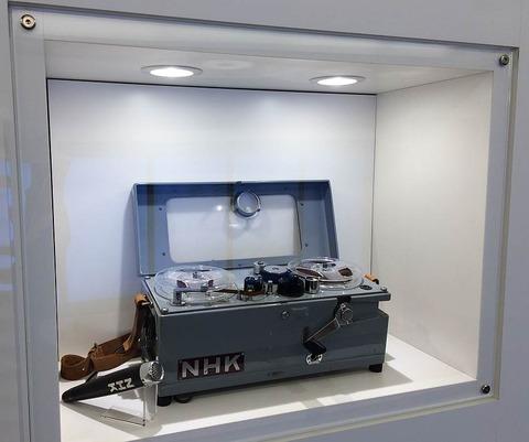 NHK放送博物館 テープレコーダー