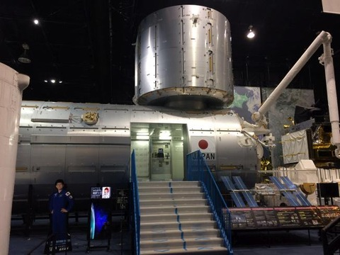 国際宇宙ステーション 「きぼう」日本実験棟の実物大モデル