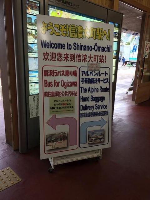 電車とバスを乗り継いで黒部ダム(黒四ダム)を見てきました