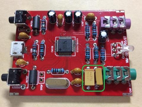 「 マイク入力付きDACヘッドホンアンプ [K-108CS]」 100Ωの抵抗のところはカップリングコンデンサ(470uF/10Vのタンタルコンデンサ)を実装