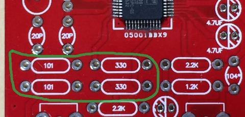 「 マイク入力付きDACヘッドホンアンプ [K-108CS]」 のシルク印刷 101 の不具合