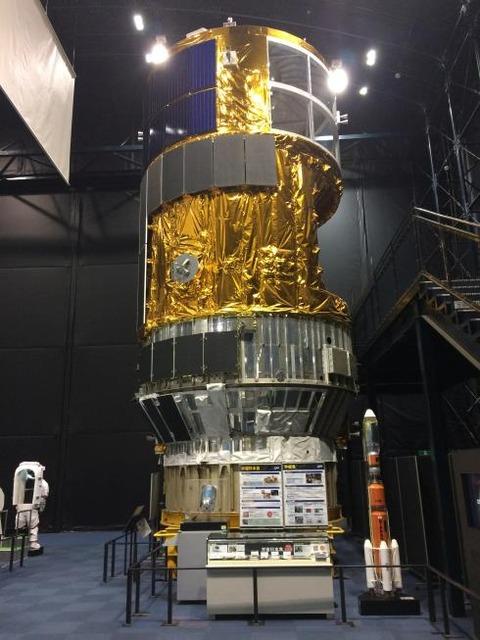 筑波宇宙センター 補給機