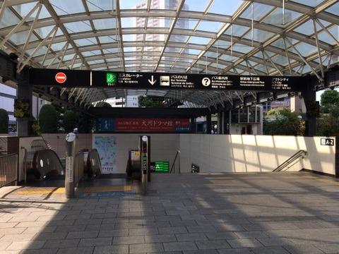 浜松駅バスのりば地下道