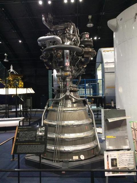 H-IIA/Bロケットの第1段エンジンLE-7A