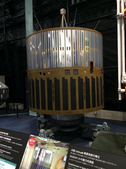 筑波宇宙センター 人工衛星