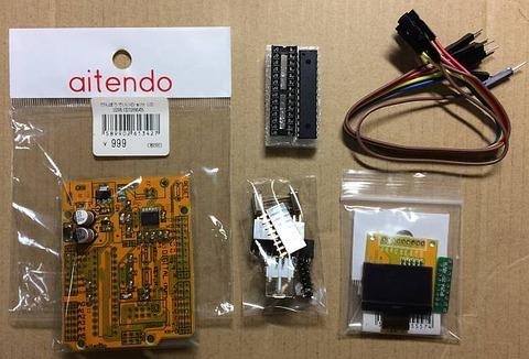 購入した びんぼうでいいの with LCD [U3RLCD12864S] (Arduino UNO互換機)