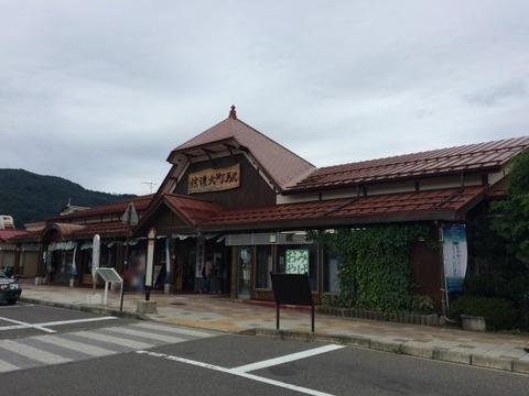 JR信濃大町駅の外観