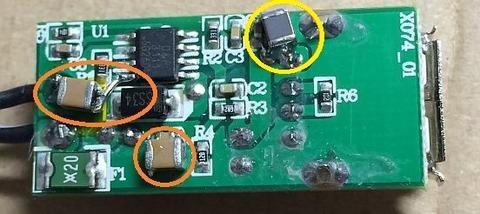DC-DCコンバータの入力コンデンサと出力コンデンサに積層セラミックコンデンサを並列に追加(裏面)