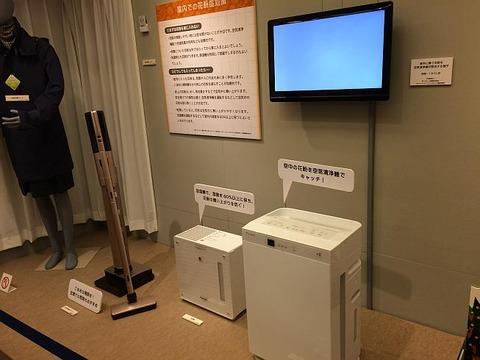 国立科学博物館 ダイキンの空気清浄機