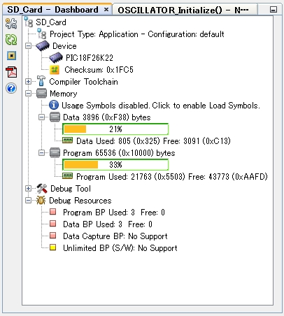 PIC18F26K22にSDカード接続 メモリ状況