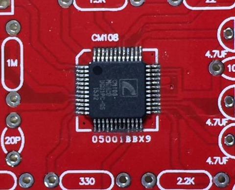 マイク入力付きDACヘッドホンアンプ [K-108CS]」のICの取り付け 拡大
