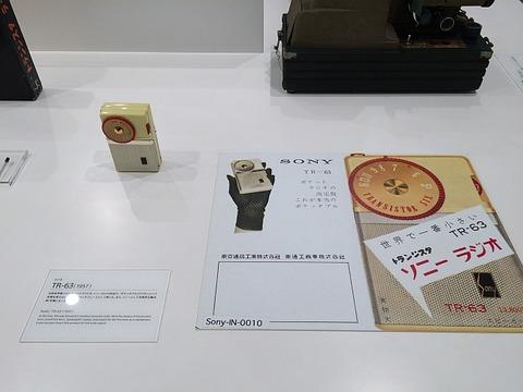「It's a Sony展 Part-1 TR-63 当時世界最小のラジオ