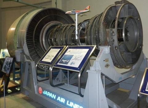 成田 の 航空科学博物館 ジェットエンジンの内部